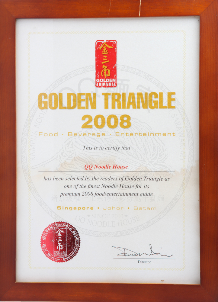 2008 Golden Triangle