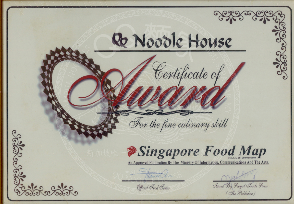 Certificate of Award for the Fine Culinary Skill